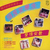 Back To Black Series - Meng Pian Jin Ge Bao Li Jin II Songs