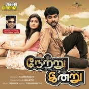 Netru Indru (Original Motion Picture Soundtrack) Songs