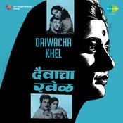 Daiwacha Khel Songs