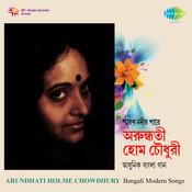 Aar Bujhite Pari Na Song