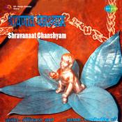 Shravanaat Ghanshyam Songs