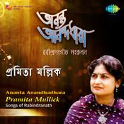 Tagore Songs By Pramita Mallick Vol 1 Songs