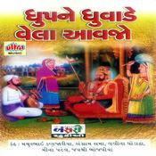 Dhup Na Dhuvade Vehla Avajo Songs