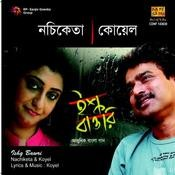 Ishq Baori Nachiketa Chakraborty And Koyel Tripathi Songs