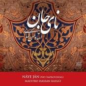 Shahnavazan-8: Nay-E Jan Songs
