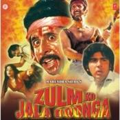 Zinda Jala Doonga Songs