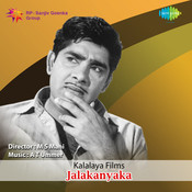 Jalakanyaka Songs