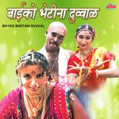 Bayko Bhetani Duvval Songs