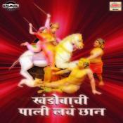 Khandobachi Pali Lai Chhan Songs