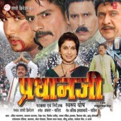 Pradhan Ji Songs