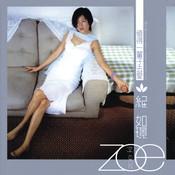 Zoe Ki Songs