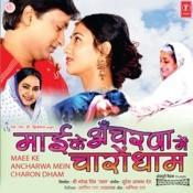 Mai Ke Acharva Mein Charo Dham Songs