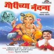 Gaurichya Nandana Songs