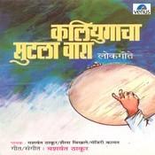 Nako Mala Ti Naveen Saadi Song