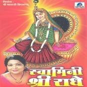 Swamini Shree Radhe Songs