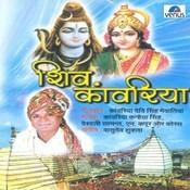 Kanwar Uthake Song