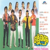 Jibali Aamha Babu Jodi Nahche Gaare Song
