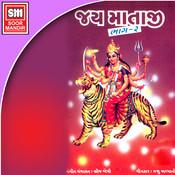 Madi Ha Aarasurwali Song