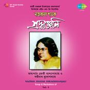 Nazrul Shatak Sraddhanjali 4 Songs