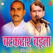 Chatakdar Chaita Songs