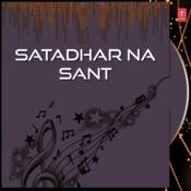 Satadhar Na Sant Songs