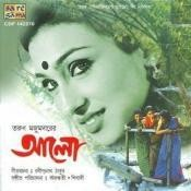Aalo Bng Songs