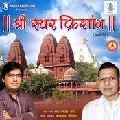 Shree Swar Krishang Songs