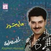 Maygouz Songs