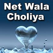 Net Wala Choliya Songs