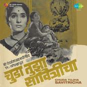 Chuda Tujha Savitricha Songs