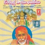 Om Shiridi Sairam Bhajanalu Songs