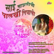 Gondhal (Dev Khandoba) Song