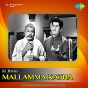 Mallamma Katha Songs