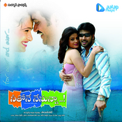 Neethone Nenunna Songs