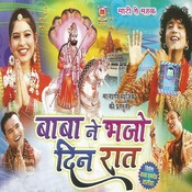 Baba Ne Bhajo Din Raat Songs
