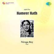 Hameer Hath Songs