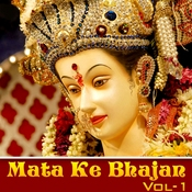 Mata Ke Bhajan Vol. 1 Songs