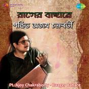 Ajay Raager Bahare Songs