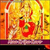 Shiva Ka Damru MP3 Song Download- Maa Kripa Karo Shiva Ka