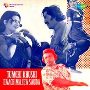 Tumchi Khushi Haach Majha Sauda Songs