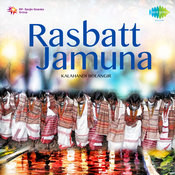 Rasbattt Jamuna Songs