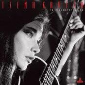 Tzeni Karezi - Ta Kinimatografika Songs