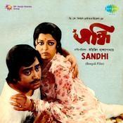 Sandhi Songs