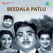 Beedala Paatlu Songs