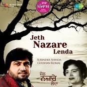 Jad Miyan Biwi Raji - Surinder Shinda Songs