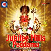 Peddamma talli divya charitra jukebox || telugu devotional songs.