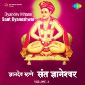Dyandev Mhane Sant Dyaneshwar Vol 3 Songs