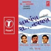 Samarpan Ra Navghan Songs