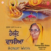 Hemkunt Wasiya Songs