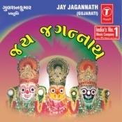 Jay Jagannath Songs